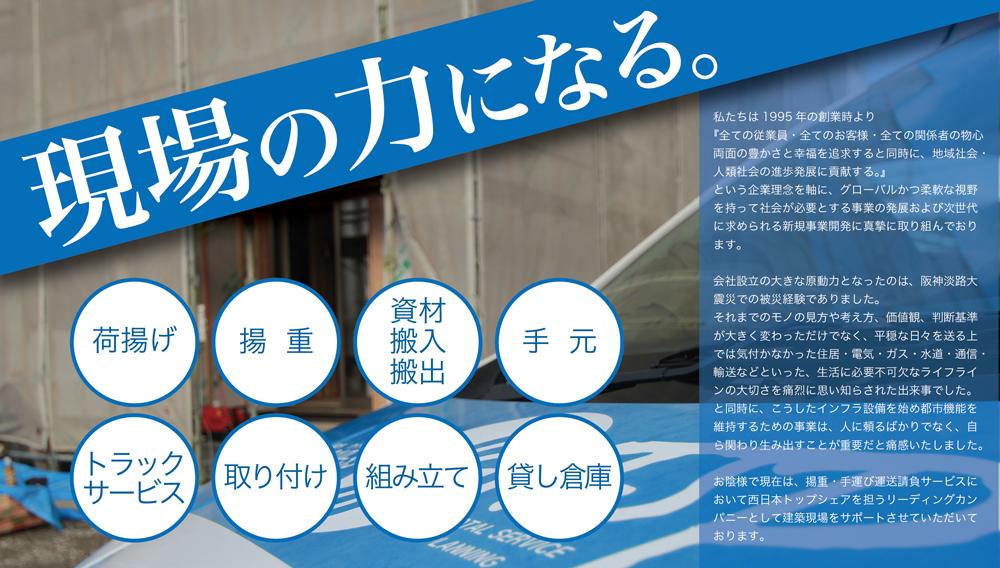 日払い・ド短期/長期 ガッツリ高収入バイトのご紹介