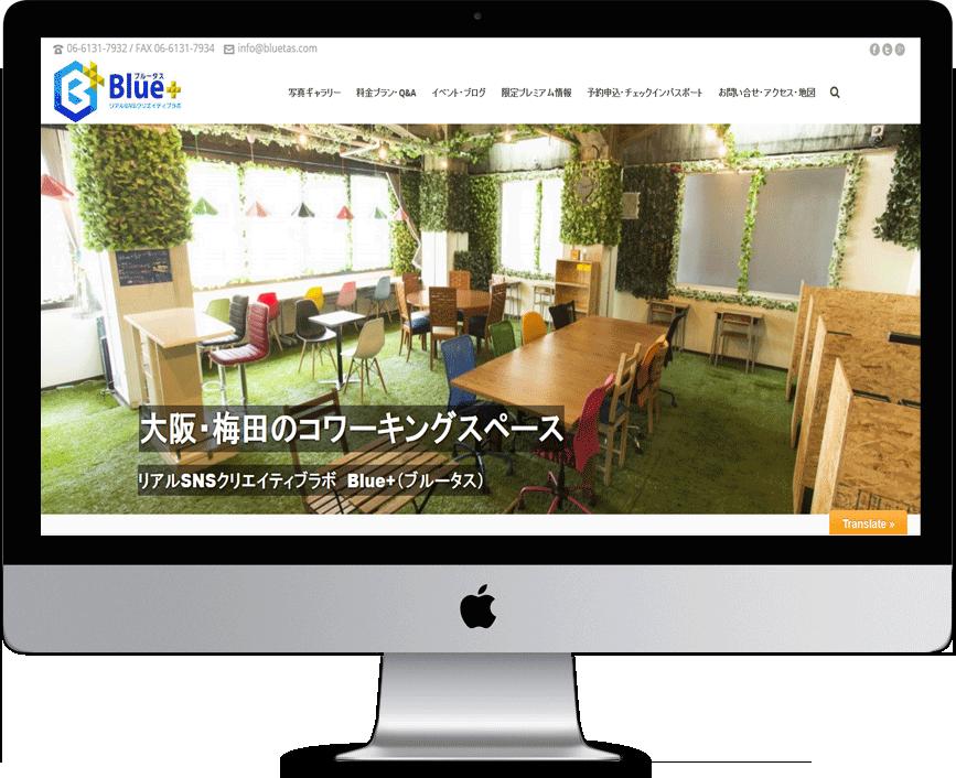 Bluetas_web