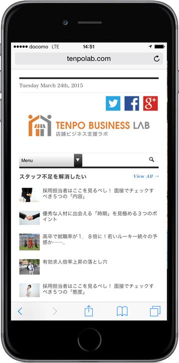 tenpolab_web