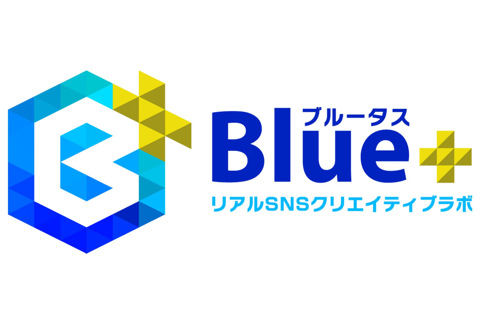 コワーキングスペース&貸会議室「Blue+」の運営