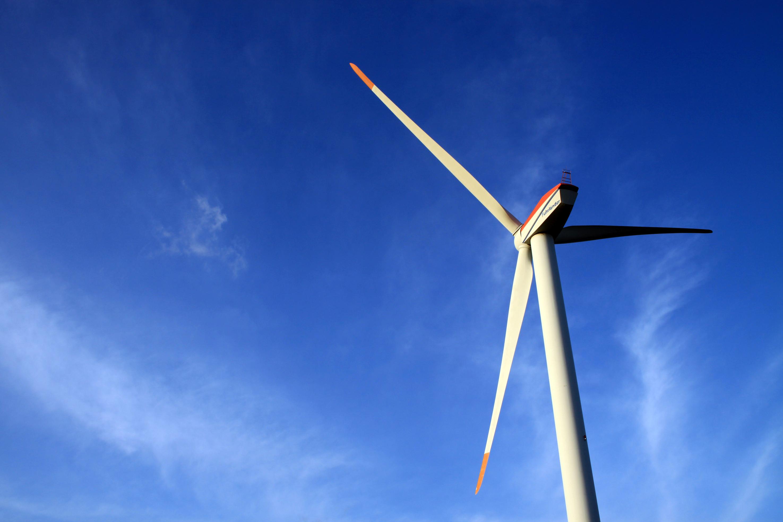エネルギー事業の参画・支援