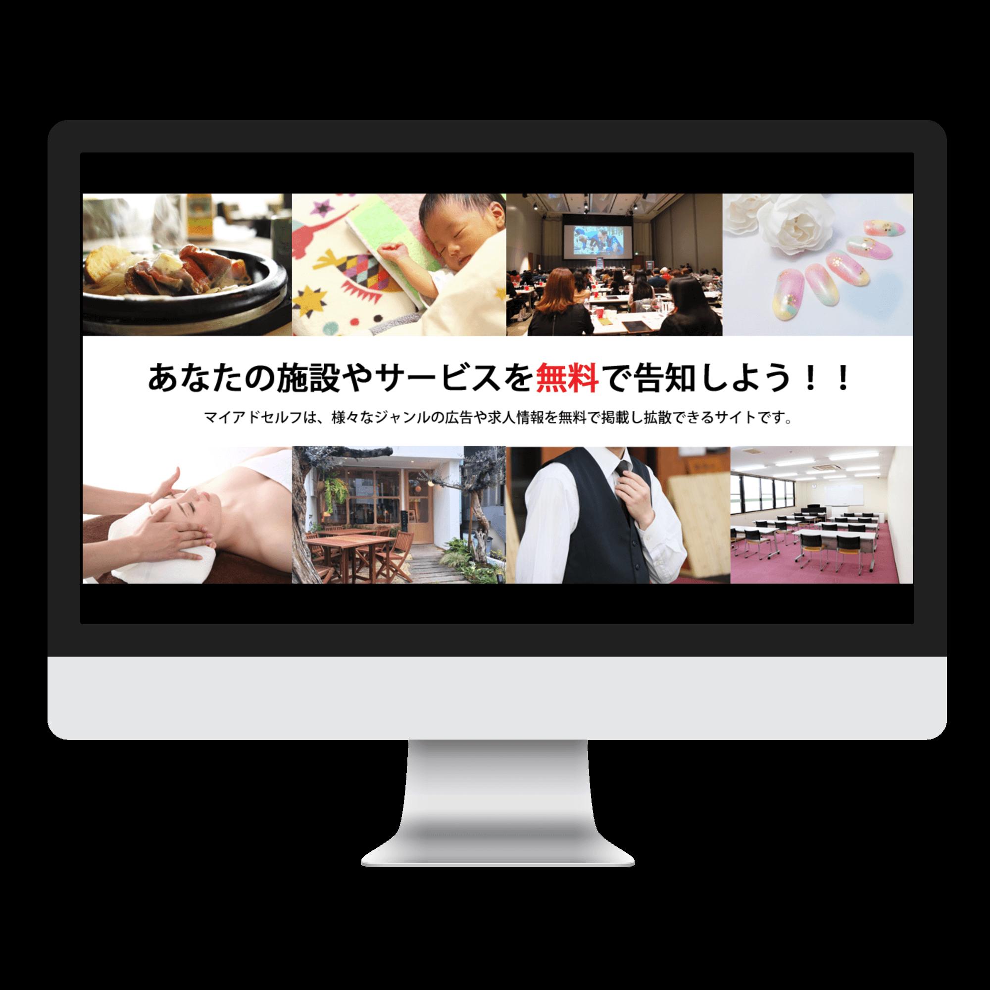 繝舌リ繝シ竭。1170テ・50 (3)_imac2013_front