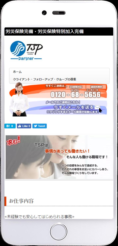 iphone-client