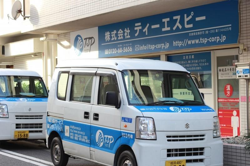 神戸オフィス外観03
