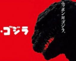 映画「シン・ゴジラ」を観て…九州 福岡 博多天神 久山出張から神戸に帰りました。