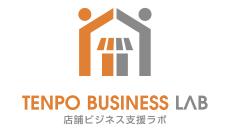 店舗経営の助っ人サイト「店舗ビジネス支援ラボ」の運営